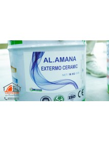 Alamana  thermo paints